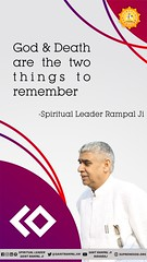 God & Death are the two things to remember 20 (mahendradarjee) Tags: god death santrampalji things