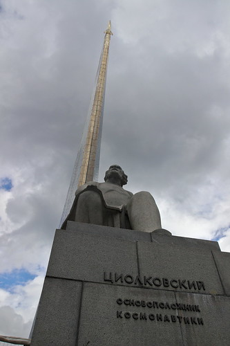 Konstantin Tsiolkovsky statue in Moscow