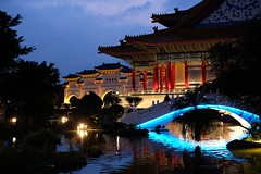 Pond, National Theater, and gate (theq629) Tags: taiwan taipei libertysquare