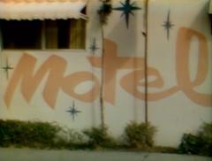 "Old Painted Motel Signage, Exterior Burbank Shot, Rowan & Martin's Laugh-In, ""Burbank"" Musical Number, 1968 (classic_film) Tags: rowanmartinslaughin vintage retro color classic ephemeral city urban sign signage decay deterioration nostalgic nostalgia 1968 1960s sixties laughin comedy television tv program america american usa unitedstates music musik época motel inn lodging lodge burbank entertainment california varietyshow nbc town"
