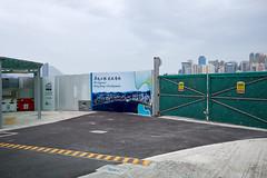 We Engineer (martyr_67) Tags: hongkong engineer infrastructure development wanchai