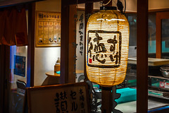 Nightly comforts (Arutemu) Tags: asian asia japan japanese japon japonais japonesa japones japonaise kanagawa yokohama night nighttime nightscape street city nightshot nightview nightstreet nightfall restaurant cafe izakaya bar lighting light アジア 日本 神奈川 横浜 よこはま 街 町 都会 大都会 光景 光 夜光 夜 風景 見晴らし