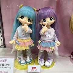 Azone store (Valeri-DBF) Tags: azone dolls doll store akihabara momoko kiki pop ruruko