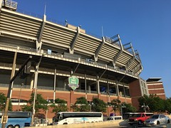 M&T Bank Stadium, Home of the NFL Ravens (Probee) Tags: july 2017 trip road north east usa holiday helen jackson mt bank stadium home nfl ravens