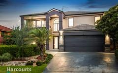 11 Vivaldi Place, Beaumont Hills NSW