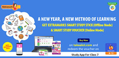 Study app for class 7 (extramarks21) Tags: study app for class 7