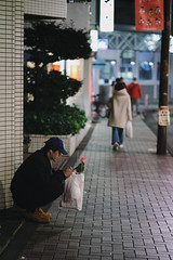 Date Night? (·Nico·) Tags: date japan tokyo azabujuban night shot streetphotography xt3 xf56mmf12