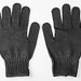 Pair of black work gloves on white background