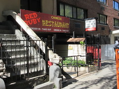 2019 Fake Chinese Food Restaurant for The Deuce 6927 (Brechtbug) Tags: 2019 fake red ruby chinese food restaurant hiding bar for 1970s tv show shoot filming 45th street midtown manhattan west restaurants new york city april spring springtime nyc 04242019 building exterior facade architecture eats foodstuffs cheap now open but flat paper surface possible location 1970 70 70s