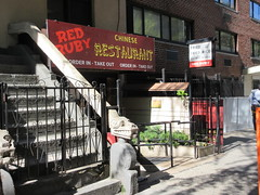 2019 Fake Chinese Food Restaurant for The Deuce 6926 (Brechtbug) Tags: 2019 fake red ruby chinese food restaurant hiding bar for 1970s tv show shoot filming 45th street midtown manhattan west restaurants new york city april spring springtime nyc 04242019 building exterior facade architecture eats foodstuffs cheap now open but flat paper surface possible location 1970 70 70s
