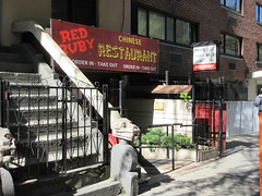 2019 Fake Chinese Food Restaurant for The Deuce 6925 (Brechtbug) Tags: 2019 fake red ruby chinese food restaurant hiding bar for 1970s tv show shoot filming 45th street midtown manhattan west restaurants new york city april spring springtime nyc 04242019 building exterior facade architecture eats foodstuffs cheap now open but flat paper surface possible location 1970 70 70s