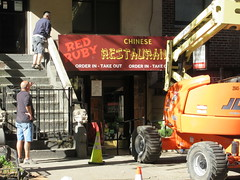 2019 Fake Chinese Food Restaurant for The Deuce 6778 (Brechtbug) Tags: 2019 fake red ruby chinese food restaurant hiding bar for 1970s tv show shoot filming 45th street midtown manhattan west restaurants new york city april spring springtime nyc 04242019 building exterior facade architecture eats foodstuffs cheap now open but flat paper surface possible location 1970 70 70s