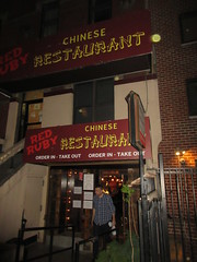 2019 Fake Red Ruby Chinese Food Restaurant hiding a Bar 6950 (Brechtbug) Tags: 2019 fake red ruby chinese food restaurant hiding bar for 1970s tv show shoot filming 45th street midtown manhattan west restaurants new york city april spring springtime nyc 04242019 building exterior facade architecture eats foodstuffs cheap now open but flat paper surface possible location 1970 70 70s