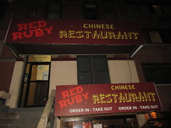 2019 Fake Red Ruby Chinese Food Restaurant hiding a Bar 6947 (Brechtbug) Tags: 2019 fake red ruby chinese food restaurant hiding bar for 1970s tv show shoot filming 45th street midtown manhattan west restaurants new york city april spring springtime nyc 04242019 building exterior facade architecture eats foodstuffs cheap now open but flat paper surface possible location 1970 70 70s