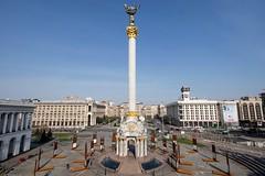 Maidan, Kiew. (maecces) Tags: urlaub unterwegs ukraine kiew maidan