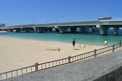 DSC_0097 (Wesh-Cacahuete) Tags: okinawa asie asianfood soleil vacances