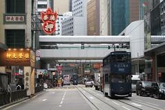 Tram #51 heads east along Des Voeux Road Central (Marcus Wong from Geelong) Tags: hongkong hongkongtramways tram tramway electrictram hongkongisland hongkong2019