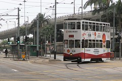 Tram #9 departs the Shek Tong Tsui Terminus (Marcus Wong from Geelong) Tags: hongkong hongkongtramways tram tramway electrictram hongkongisland hongkong2019