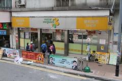 Vanguard supermarket on Des Voeux Road West (Marcus Wong from Geelong) Tags: saiwan hongkong2019 hongkong hongkongisland