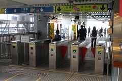 Ticket gates at the Wan Chai ferry pier (Marcus Wong from Geelong) Tags: starferry ferry victoriaharbour victoriaharbor hongkong hongkong2019