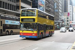 Citybus #887 KR7057 on route 88R along Des Voeux Road Central (Marcus Wong from Geelong) Tags: hongkong central building skyscraper hongkong2019