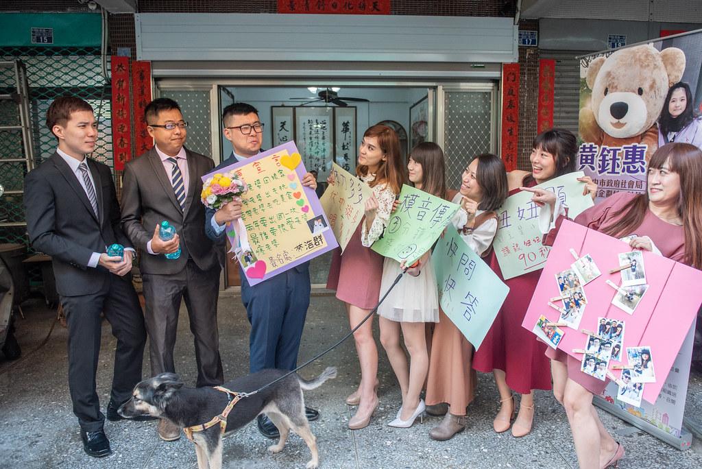 婚禮紀錄浩群與鈺惠-158