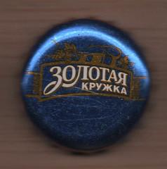 Kazajistán 1.. (3).jpg (danielcoronas10) Tags: 0000ff 3ohotar as0ps134 crpsn033 kpyxka