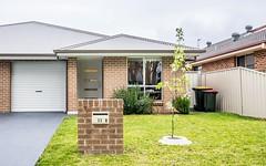 33B The Garden Walk, Worrigee NSW