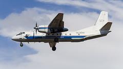 Petropavlovsk-Kamchatskiy Air Enterprise Antonov An-26 RA-26122 (Zhuravlev Nikita) Tags: spotting elizovo kamchatka uhpp an26 fsupkae