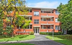 1/65-69 Albert Street, Hornsby NSW
