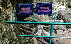 Водопад-Пасть-Дракона-Глубокий-Яр-7355