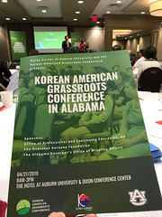 Korean Grassroots Conference, April 2019
