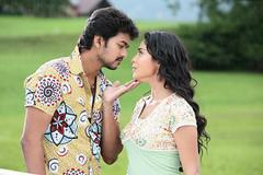 ATM UHD (King of Kollywood) Tags: atm azhagiya tamil thamizh tamizh magan actor thalapathy vijay gajan stills pictures photos posters title png