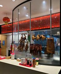 2019 Sydney: Market City Super Chef BBQ (dominotic) Tags: 2019 haymarket marketcity chinatown foodcourt shopdisplay foodphotography restaurantprecinct iphonexsmax shoppingcentre food yᑌᗰᗰy sign sydney australia