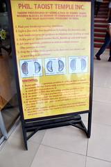 Cebu Taoist Temple (86) (Beadmanhere) Tags: cebu philippines taoist temple