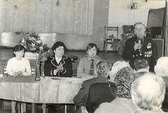 Вручение медалей в ГУО СШ №20. 40 лет Победы