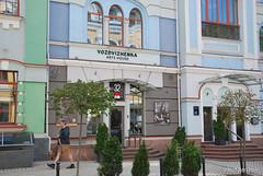 Київ, Воздвиженка, Травень 2019 InterNetri Ukraine 151
