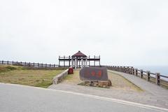 七美嶼 | PengHu, 澎湖 (段流) Tags: sony a7m3 a73 1635mm