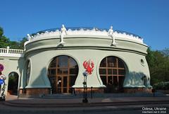Парк Шевченка, Одеса, травень 2019 InterNetri Ukraine 303