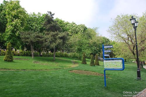 Стамбульський парк, Одеса, травень 2019 InterNetri Ukraine 323