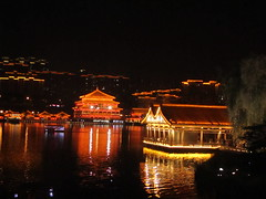 at night in Xi'an (VERUSHKA4) Tags: china chinese asia canon xian city cityscape light lighting night eastern lake water reflection darkness dark architecture building decor beautiful vue view travel illumination tree roof lights wetreflections