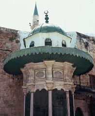 old mosque (erik.drost) Tags: israel velvia100 expired hasselblad500cm planart2880 planar8028 fujivelvia100 hasselblad vacation 2019 mosque cropped akko