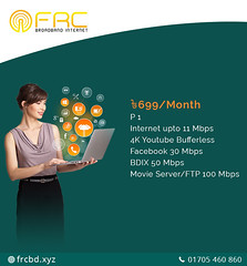 Best Internet plan Services in Dhaka (frcommunication14) Tags: internet highspeedinternet network broadband fastinternet wireless