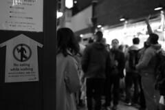 No eating while walking (streetravioli) Tags: street photography japan japanese kyoto