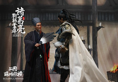 INFLAMES TOYS IFT-041-043 三国诸葛亮 Zhuge Liang (older ver.) - 01 (Lord Dragon 龍王爺) Tags: 16scale 12inscale onesixthscale actionfigure doll hot toys inflametoys
