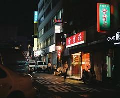 :z (june1777) Tags: snap seoul night light mama rz 67 z 110mm f28 fuji pro 400 h 400h myeongdong mamiya
