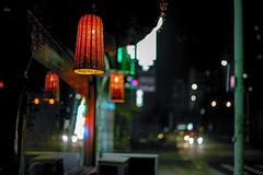 2043/1726 (june1777) Tags: snap street seoul night light bokeh kyocera contax n digital ndigital nd carl zeiss planar nplanar 50mm f14 200
