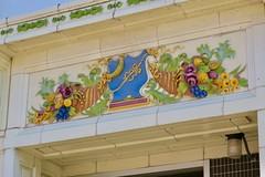 Rolling Hills Bank, Casey, IA (Robby Virus) Tags: casey iowa ia abram rutt bank building decorative detail art frieze banking prairie school architecture rolling hills trust