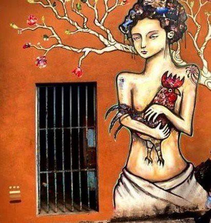 El galloSanturce, San Juan Puerto Rico
