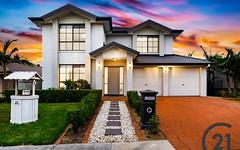 25 Frangipani Avenue, Glenwood NSW